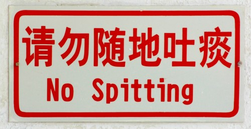 No_spitting_sign_(China)