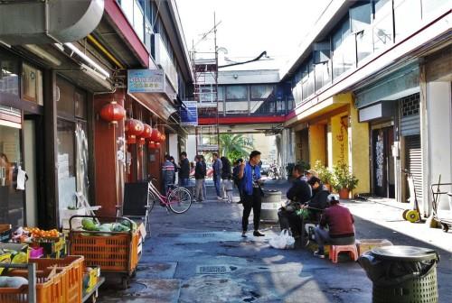 Prato-Chinatown-1024x689